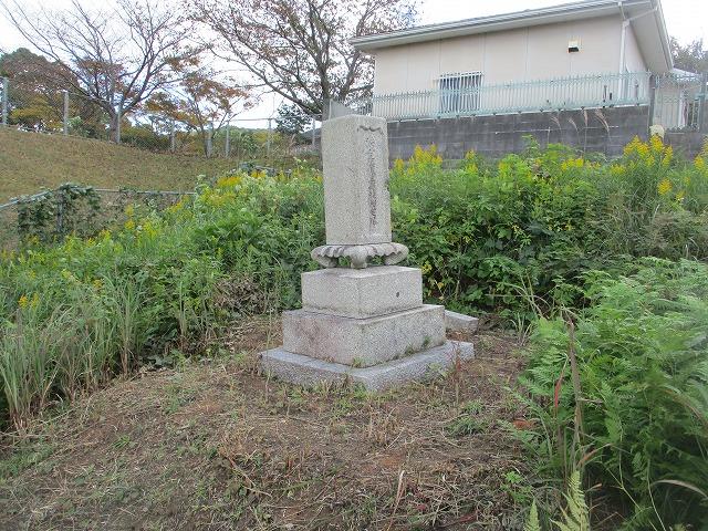 墓じまい例2 北九州 月影霊園