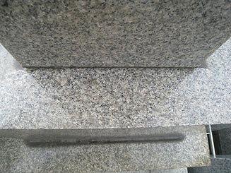施工例4前 月影霊園 お墓クリーニング