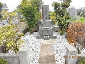 施工例5後 月影霊園 お墓クリーニング