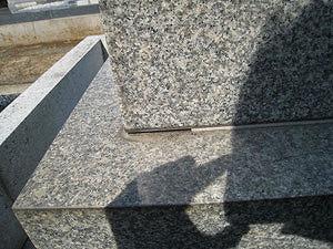 施工例6前 月影霊園 お墓クリーニング